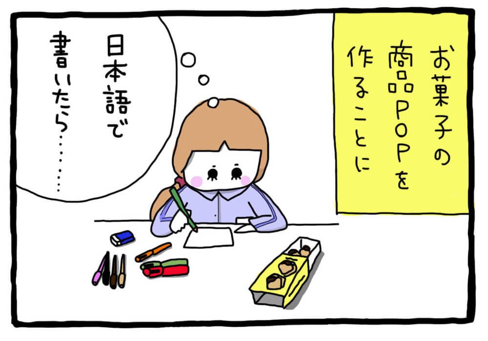 気にしすぎ女子 武井怜