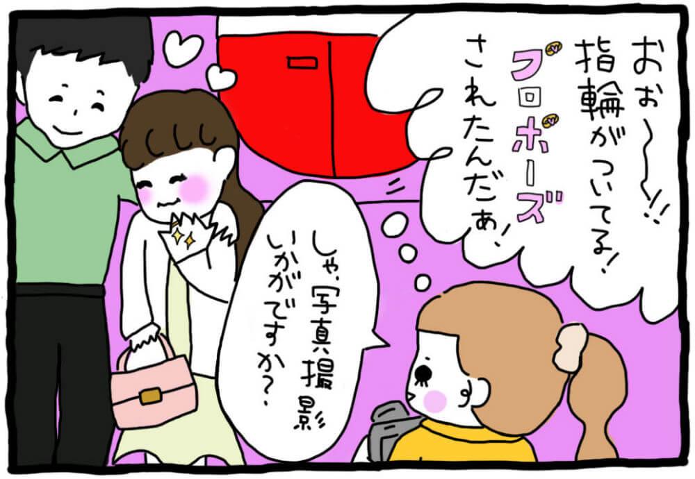 アイキャッチ_気にしすぎ女子_23