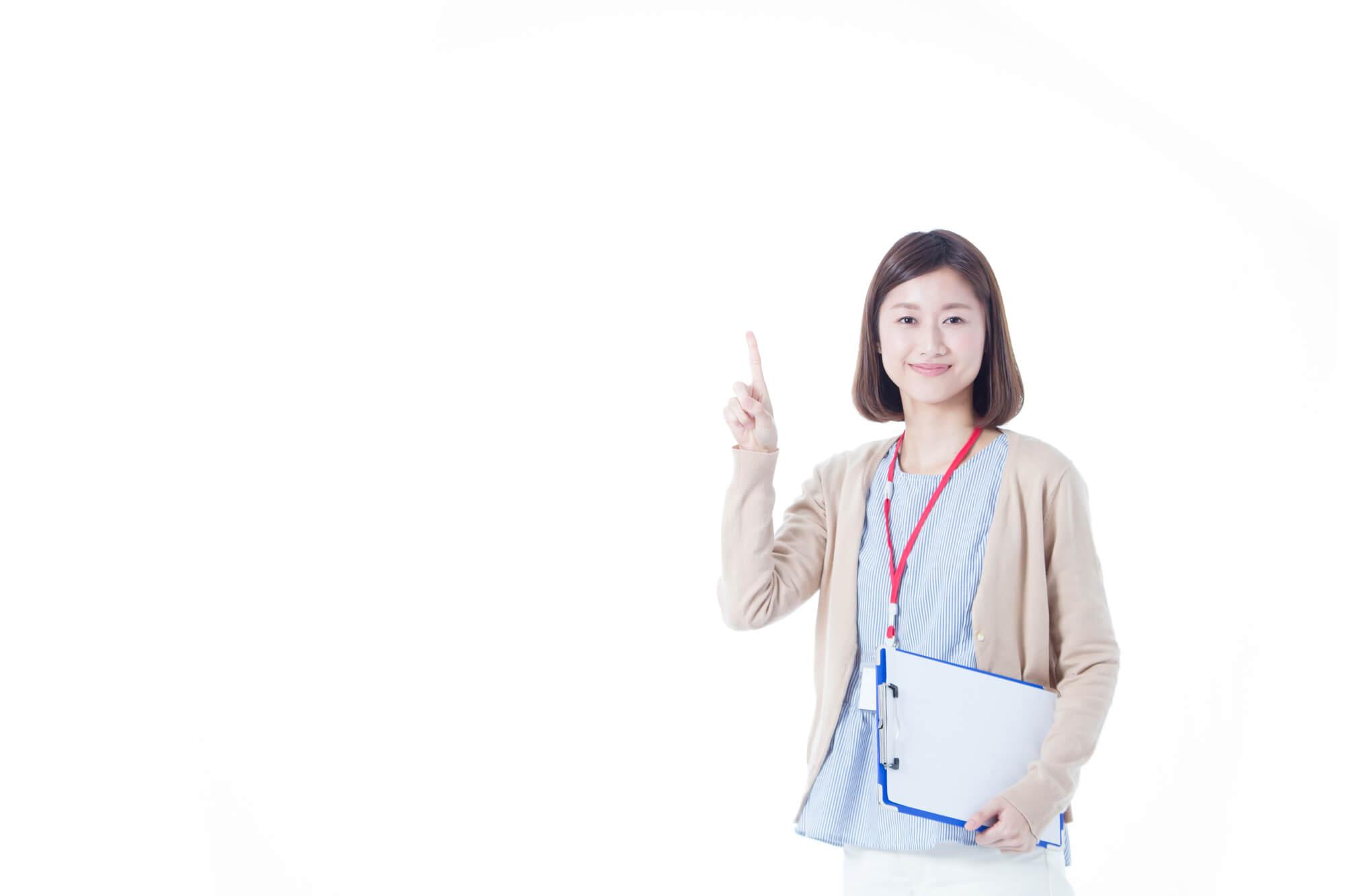 バイト履歴書 主婦主夫 学歴職歴
