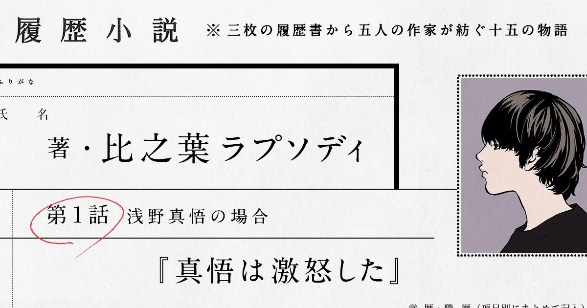 konoha_banner