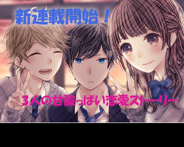 yao_renai_OGP