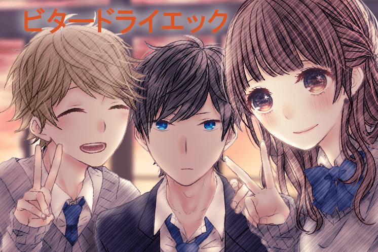 yao_title
