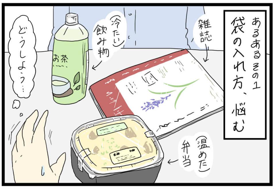 アイキャッチ_コンビニバイトと雑誌