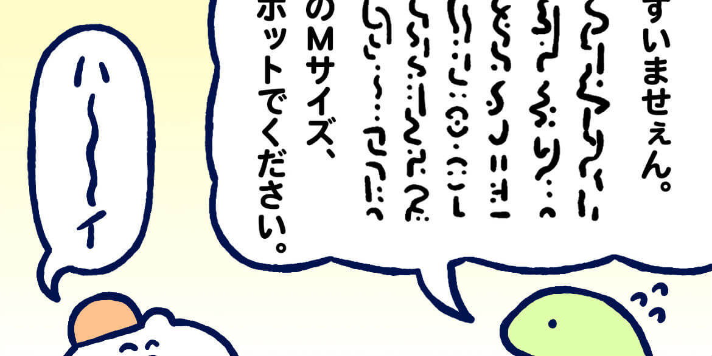 STUDY優作 カフェ