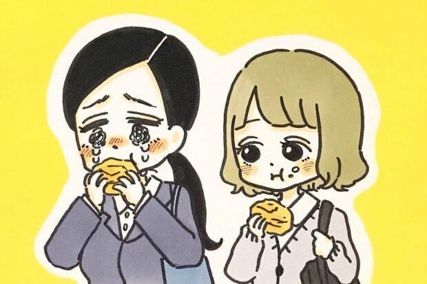 カツセマサヒコ アオハル 青春 エピソード 高校生 バイト フロムエー